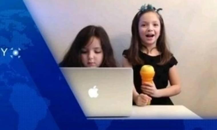 VIDEO: Το πιο χαριτωμένο δελτίο ειδήσεων που είδατε ποτέ!
