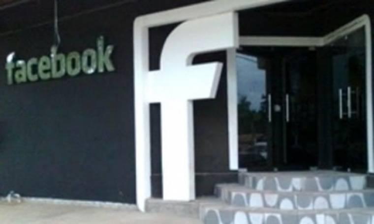 Facebook: Τώρα και νυχτερινό club!