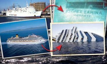 Costa Concordia, όπως Express Samina