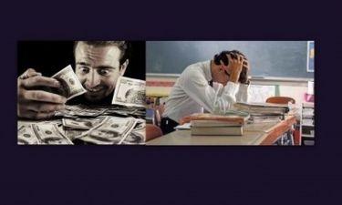 Σκάνδαλο: Ακαδημαϊκός πωλούσε σημειώσεις έναντι 6 ευρώ!