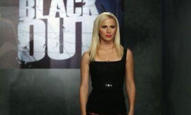 Τι θα δούμε σήμερα στο «Black out»