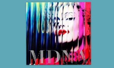 Αυτό είναι το εξώφυλλο του νέου άλμπουμ της Madonna