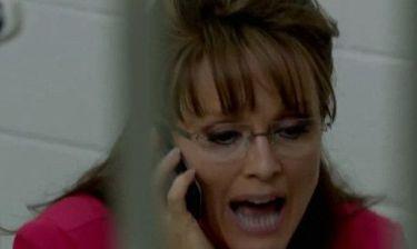 Η… Sarah Palin παθαίνει νευρικό κλονισμό!