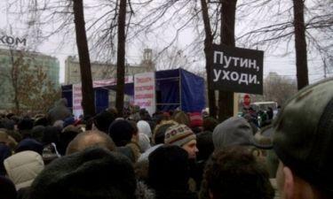 «Πούτιν φύγε»