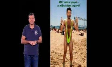 Γιώργος Λιάγκας: «Ο Ουγγαρέζος είναι άτριχος»
