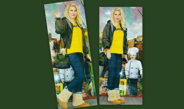 Η Ελένη με τα κίτρινα!