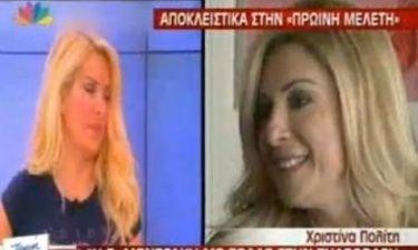 Χριστίνα Πολίτη: «Είναι μνημείο… την βλέπεις και λες πω πω η Μενεγάκη»