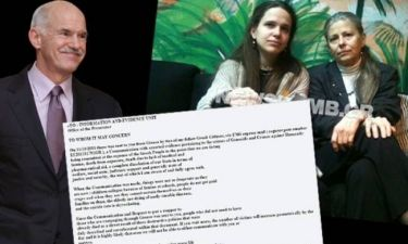 Βροχή από e-mail στη Χάγη κατά κυβέρνησης και Γιώργου