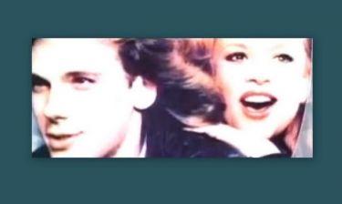 Έρωτες μιας άλλης εποχής: Θυμάστε τα ζευγάρια αυτά;