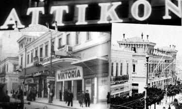 Κινηματογράφος «Αττικόν»: Η ιστορία εκατό χρόνων που χάθηκε μέσα στις φλόγες!