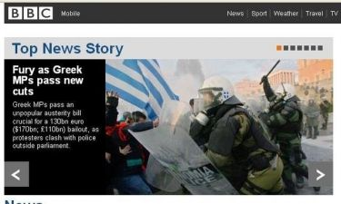 Το BBC «μετακίνησε» την Ακρόπολη