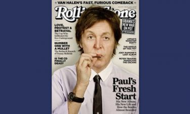 Paul McCartney: Η κόρη μου με έπεισε να σταματήσω την μαριχουάνα