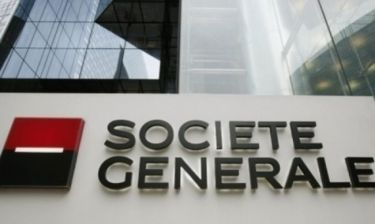 Societe Generale: Πτώση κερδών λόγω και Ελλάδας