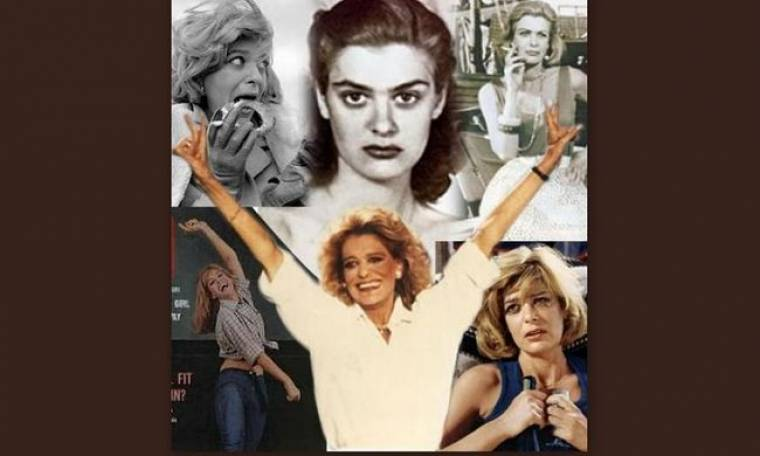 Μελίνα Μερκούρη: το στυλ της τελευταίας Ελληνίδας θεάς