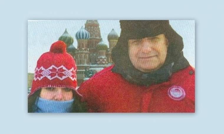 Στη Μόσχα ο Τέρενς στη Μόσχα