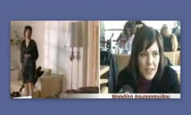 Η Μαριλίτα Λαμπροπούλου μιλά για την απουσία της από την TV!