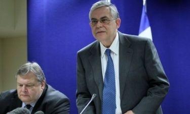 Παπαδήμος: Καθοριστικής σημασίας ημέρα για την ελληνική οικονομία