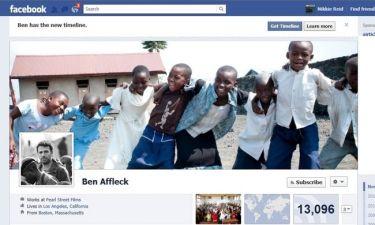Ο Ben Affleck στο Facebook!