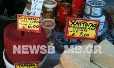 Φτωχότερο φέτος το σαρακοστιανό τραπέζι των Ελλήνων