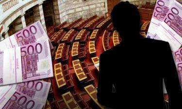 Ομερτά για τον «κρυμμένο θησαυρό» των πολιτικών στο εξωτερικό