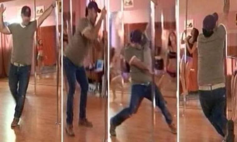 Το pole dancing του Γρηγόρη Αρναούτογλου