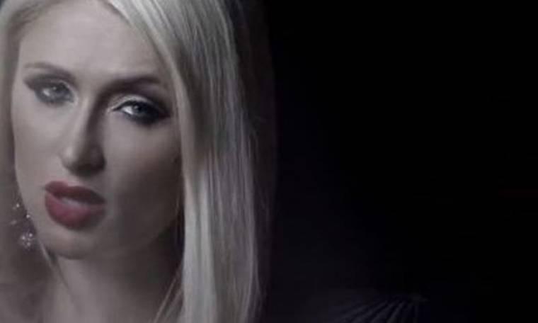 To τραγούδι της Paris Hilton παίρνει κακές κριτικές και εξαφανίζεται από το YouΤube