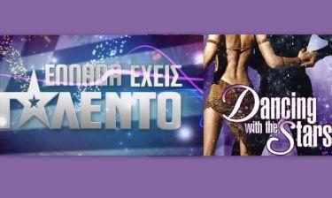 Πρεμιέρα για «Dancing» και «Ελλάδα έχεις ταλέντο»!