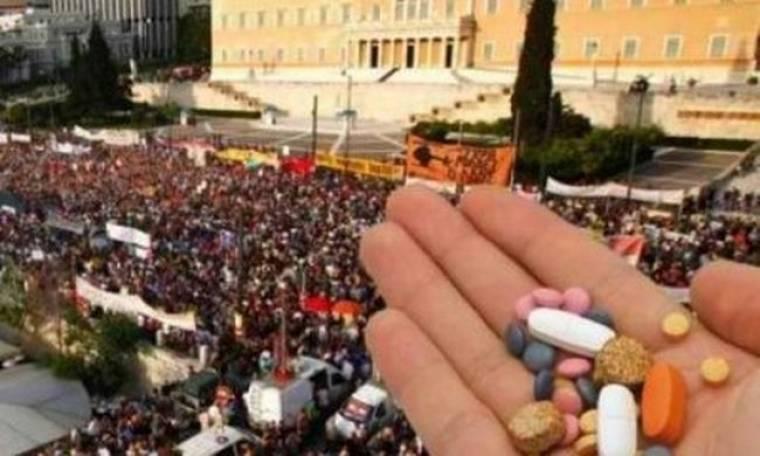 Συγκέντρωση σήμερα στις 18:00, εναντίον των φαρμάκων – δολοφόνων!