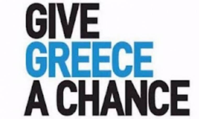 «Δώστε στην Ελλάδα μια ευκαιρία»