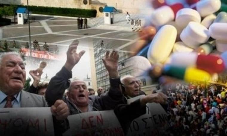 Σε λίγο η συγκέντρωση στο Σύνταγμα εναντίον του φαρμακο-νόμου!