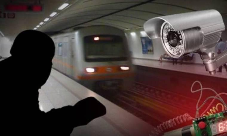Φόβοι για νέα τρομοκρατική επίθεση