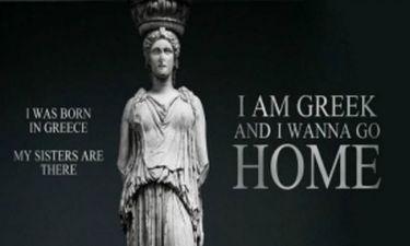 Η κλεμμένη Καρυάτιδα φωνάζει: «Είμαι Ελληνίδα και θέλω να πάω στην πατρίδα μου»