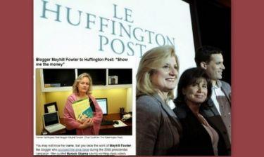 Τα εθνικά κοινά γυρίζουν την πλάτη στην ενημέρωση εισαγωγής από Huffington