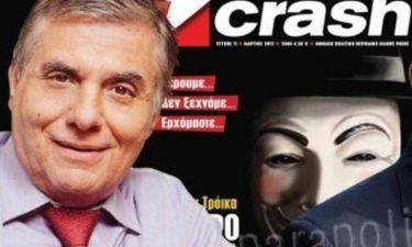 Crash: Η τρόικα ρίχνει μαύρο χρήμα στα Media