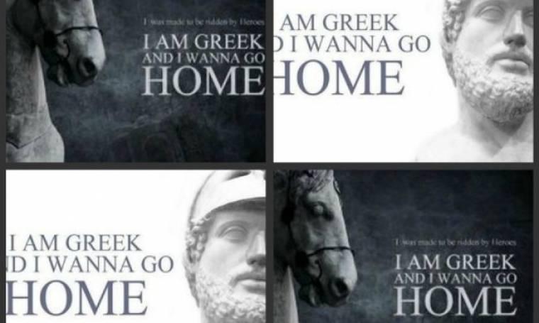Περικλής: «Είμαι Έλληνας και θέλω να γυρίσω στην πατρίδα μου» (vid)