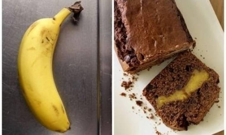 Αφράτο κέικ με σοκολάτα και μπανάνα