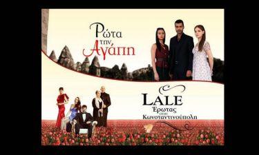 Δύο νέες τουρκικές σειρές έρχονται στον Alpha