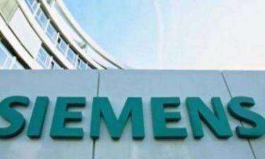 Συμφωνία ελληνικού Δημοσίου - Siemens