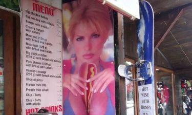 Βουλγάρικη πατέντα για να πουλούν Hot Dogs με την υπογραφή της Μενεγάκη (Nassos blog)