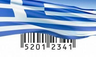 Βάζουμε τέλος στη ξενομανία! Στηρίζουμε τα ελληνικά προϊόντα!