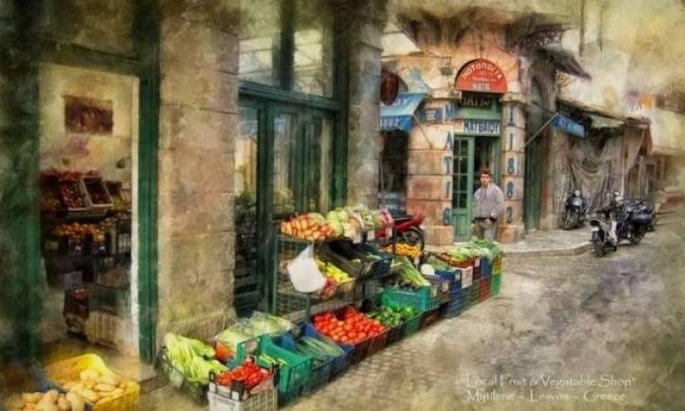 Μανάβικο στην Μυτιλήνη γίνεται καρτ ποστάλ στην Ιταλία!