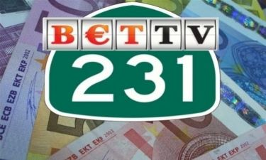 Το bettv.gr σας στέλνει ταμείο με απόδοση 231!