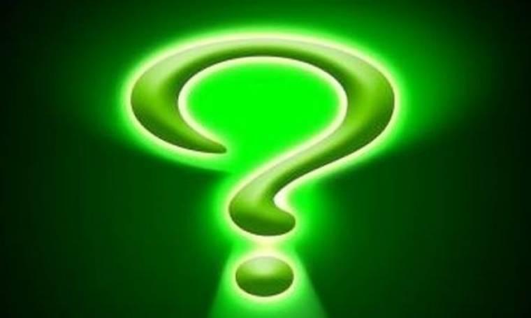 Ποιος πρωταγωνιστής δήλωσε: «Βρέθηκα στο κρατητήριο»;