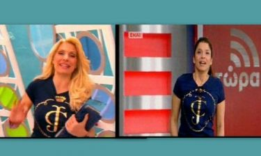 Μενεγάκη-Τσαπανίδου: Με το ίδιο μπλουζάκι οι παρουσιάστριες!