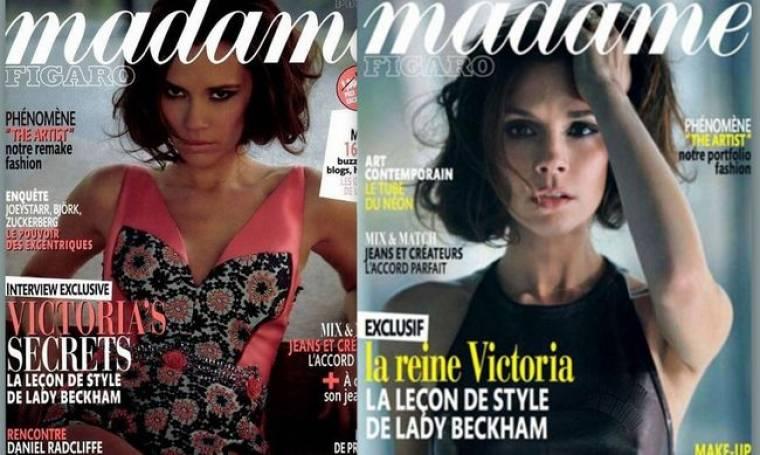 Victoria Becham: «Δεν θα με δείτε ποτέ με φόρμα»