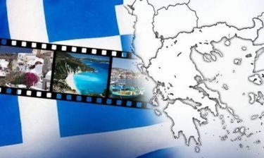 Τέταρτος τουριστικός προορισμός η Ελλάδα