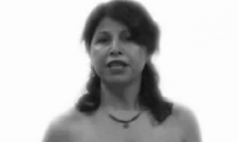 VIDEO: Ιρανές ποζάρουν γυμνές διεκδικώντας τα δικαιώματά τους