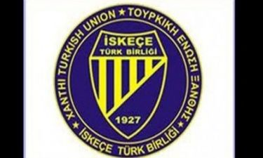 ΑΠΟΚΛΕΙΣΤΙΚΟ: Ξαναεγείρει η Άγκυρα θέμα για την «Τουρκική Ένωση Ξάνθης»