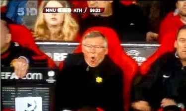 Το ατύχημα του Sir Alex Ferguson που… πόνεσε πολύ!