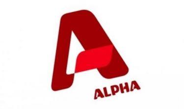 Νέα ενημερωτική εκπομπή στον Alpha με παρουσιάστρια–έκπληξη!